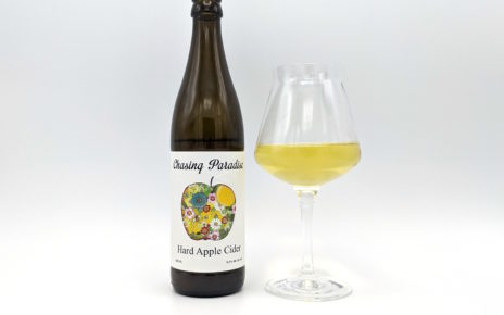 Chasing Paradise Meadery Chasing Paradise Hard Apple Cider